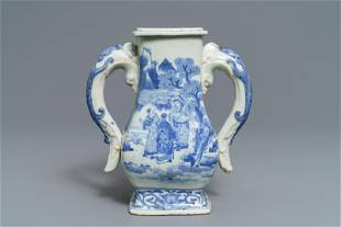 A Chinese blue and white chilong Handled vase Kangxi