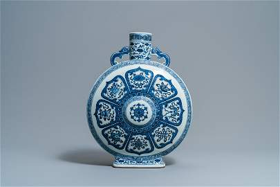 A fine Chinese blue and white 'Bajixiang' moon flask