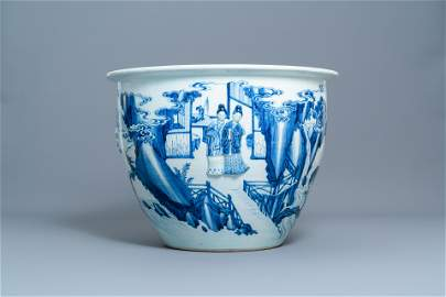 A rare large Chinese blue and white relief-moulded