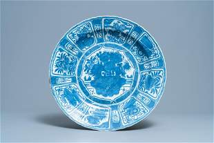 A very large Chinese blue and white kraak porcelain