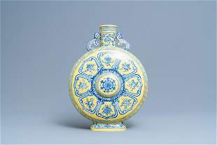 A Chinese yellow-ground blue and white 'Bajixiang'