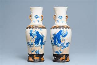 A pair of Chinese Nanking crackle-glazed vases with Li