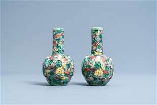 A pair of Chinese reticulated famille verte bottle