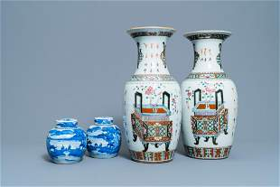 A pair of Chinese blue and white covered jars and a