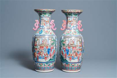 A pair of Chinese famille rose 'court scene' vases,