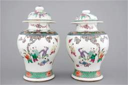 Pair of Chinese porcelain vases with playing boys 19thC