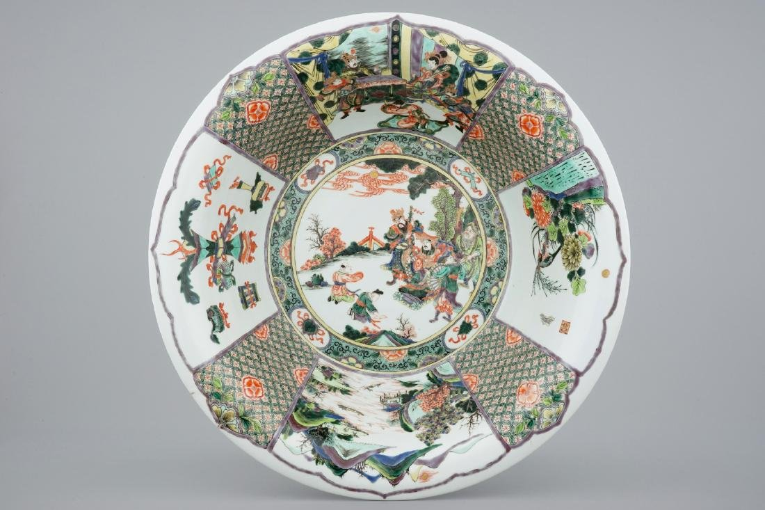 A very large Chinese famille verte bowl, 19/20th C.