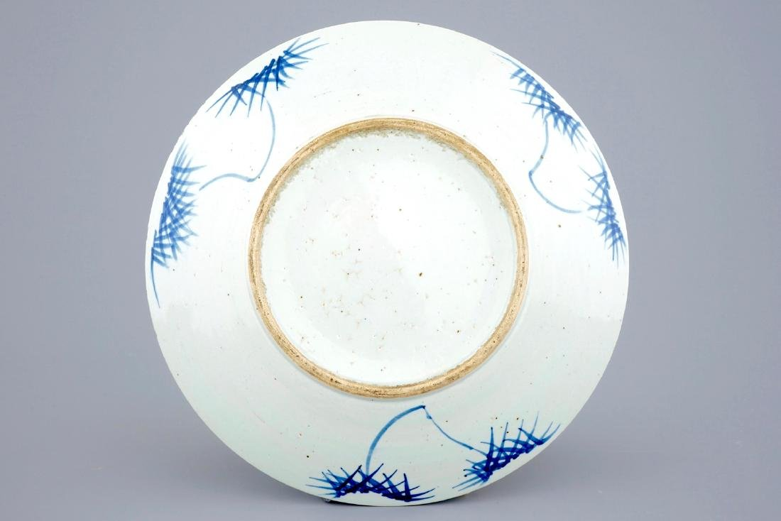A blue and white Chinese dish with dragons among peony, - 2