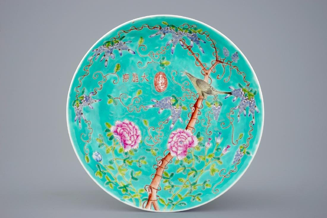 A Chinese porcelain turquoise ground Dayazhai style