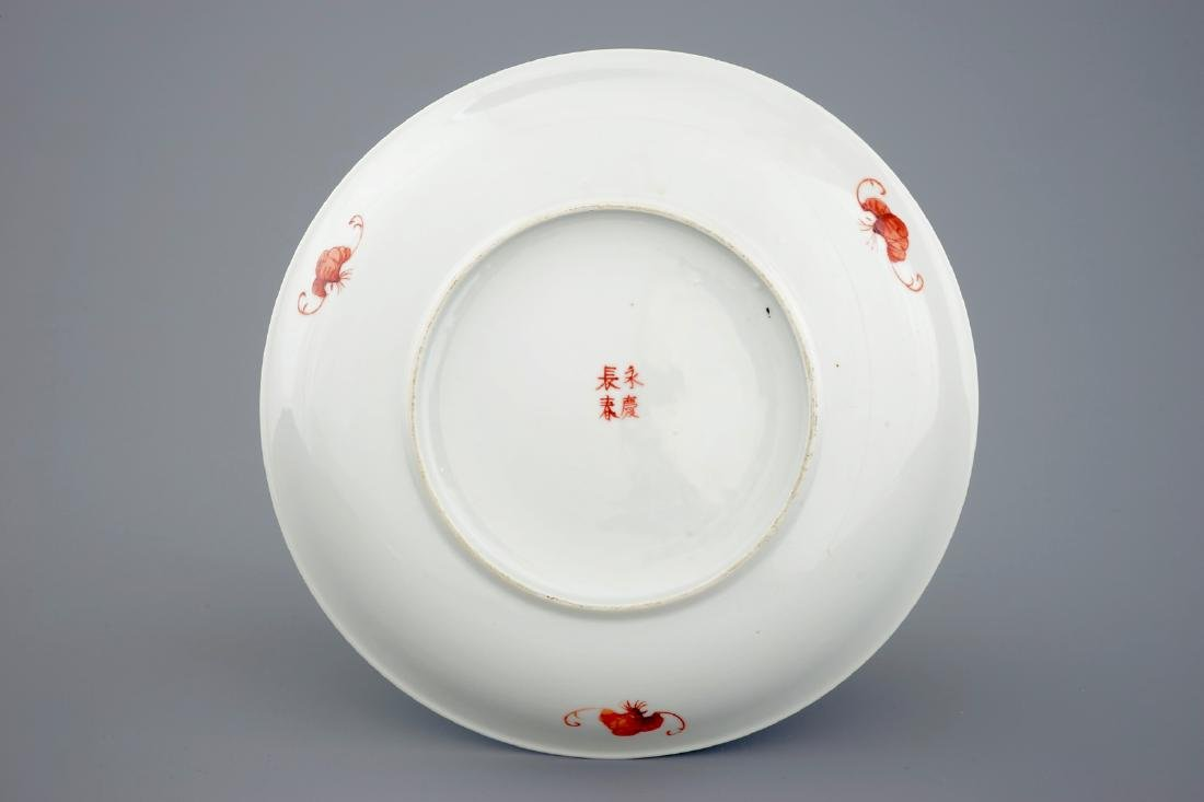 A Chinese porcelain turquoise ground Dayazhai style - 2