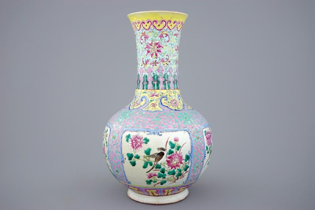 """A Chinese famille rose """"Straits"""" bottle vase for the"""