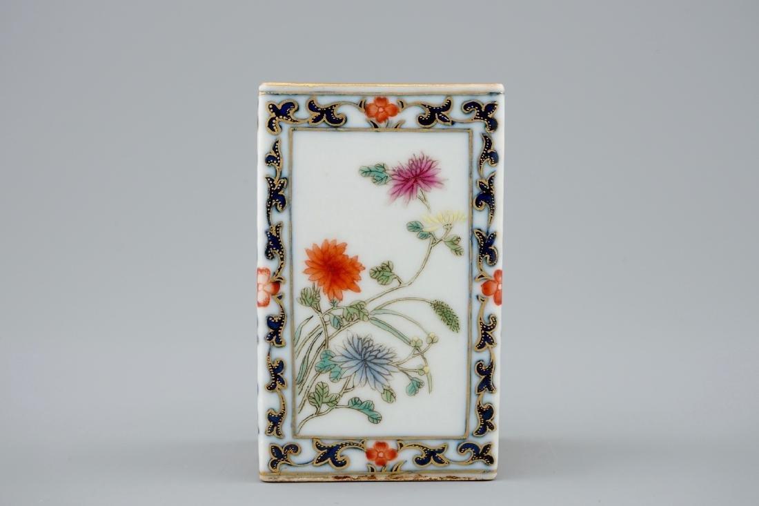 A Chinese famille rose rectangular brush washer, - 2