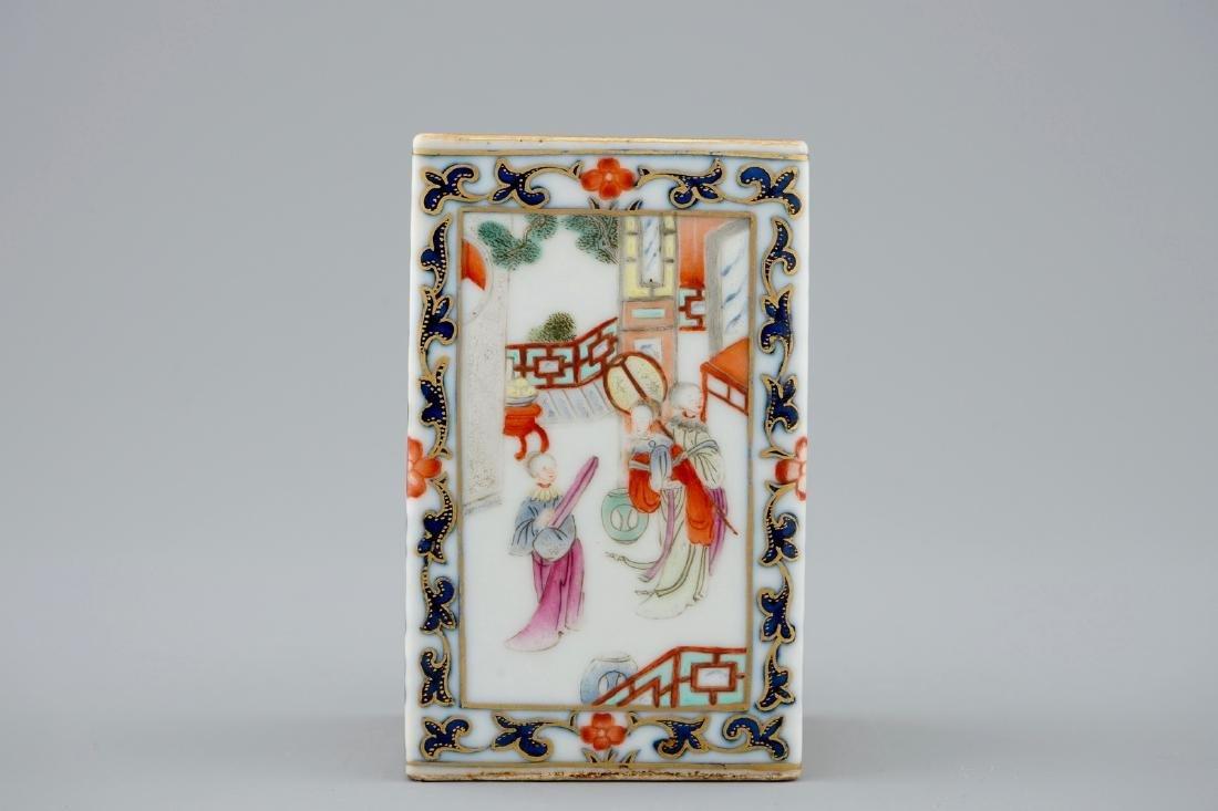 A Chinese famille rose rectangular brush washer, - 3