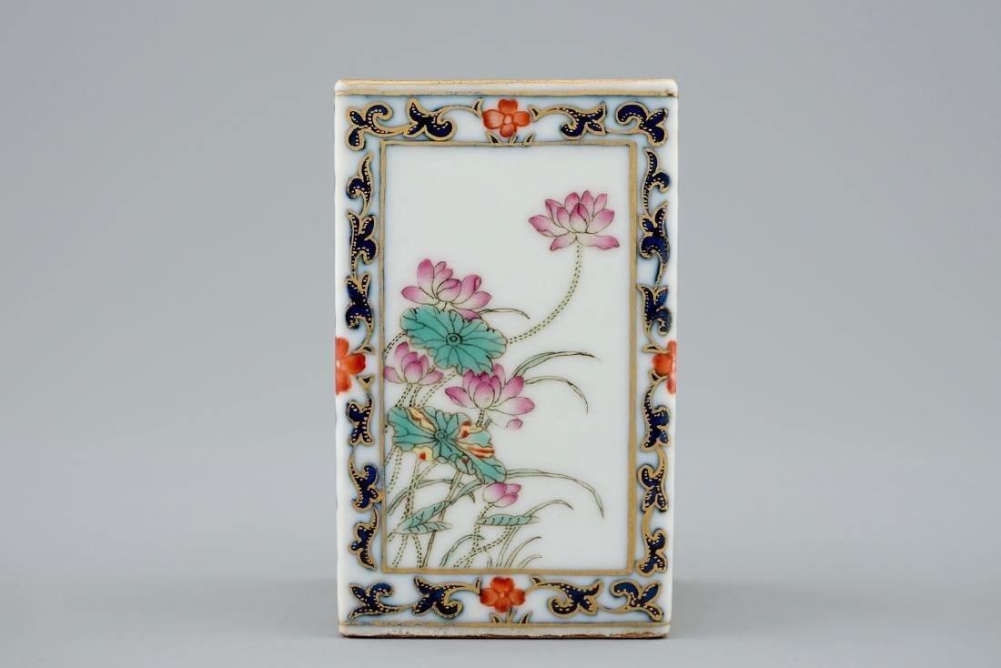 A Chinese famille rose rectangular brush washer, - 4