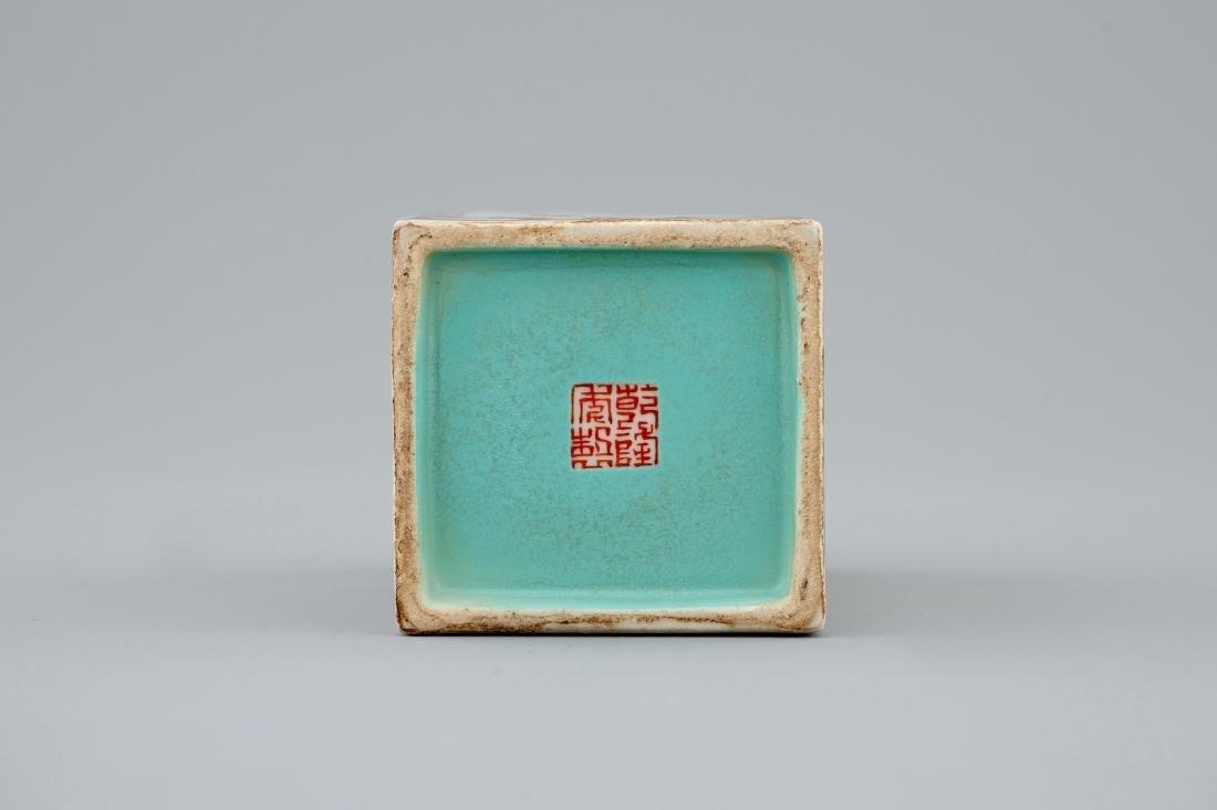 A Chinese famille rose rectangular brush washer, - 5