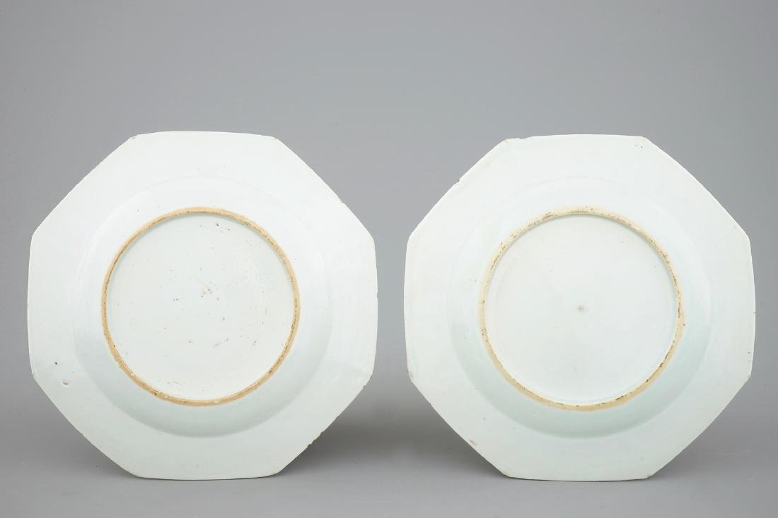 A collection of five Chinese famille rose plates, 18th - 5