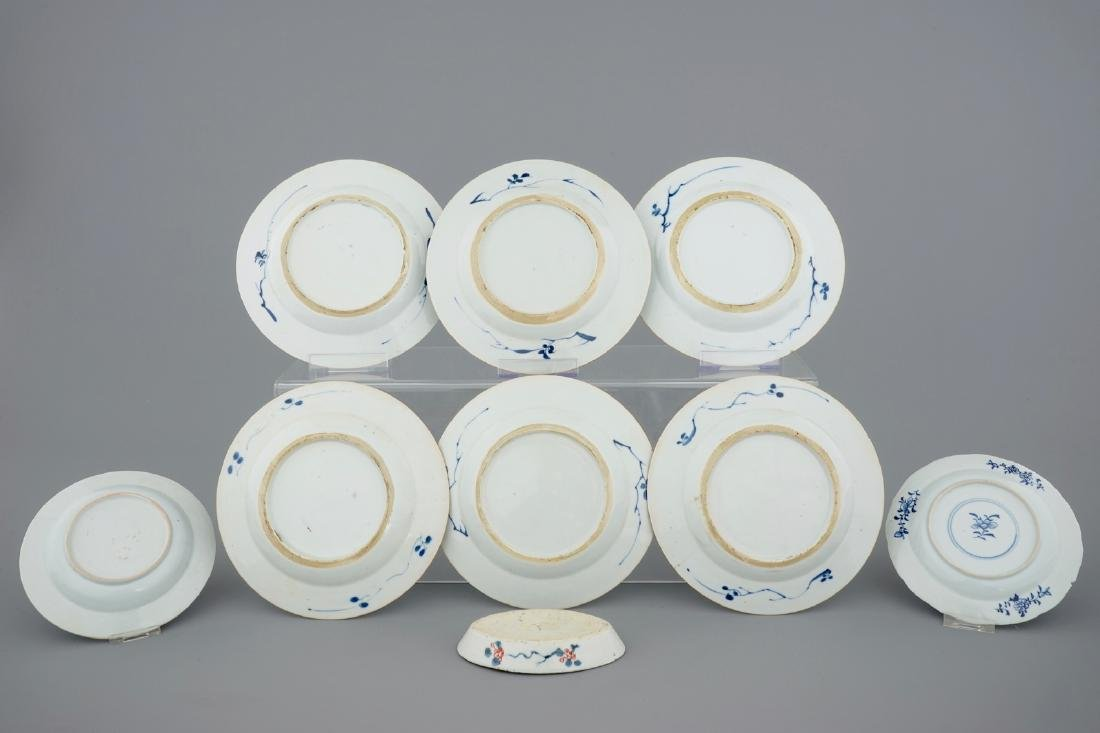 A collection of Chinese blue and white, famille rose - 2