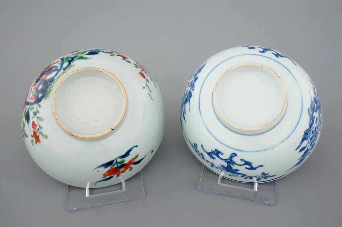 A collection of Chinese blue and white, famille rose - 8