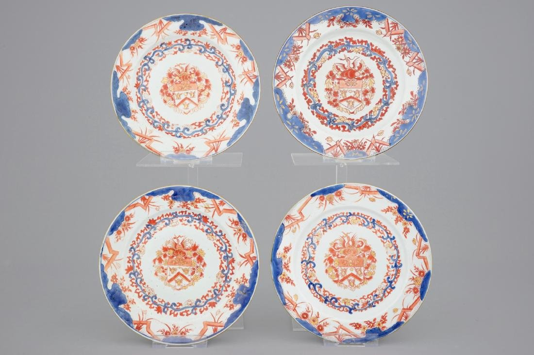 A set of 4 Chinese export porcelain Imari armorial
