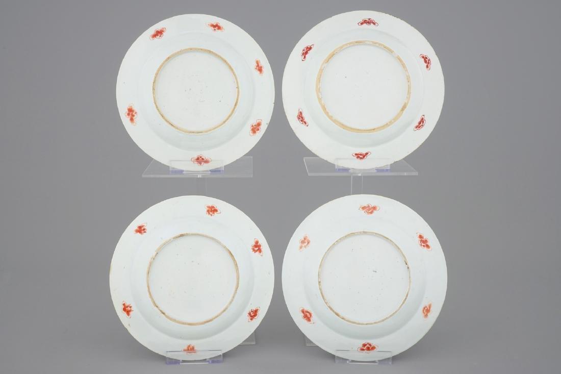A set of 4 Chinese export porcelain Imari armorial - 2