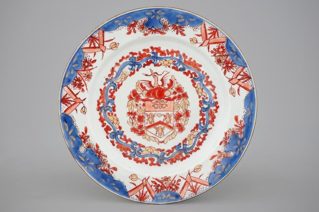 A set of 4 Chinese export porcelain Imari armorial - 3