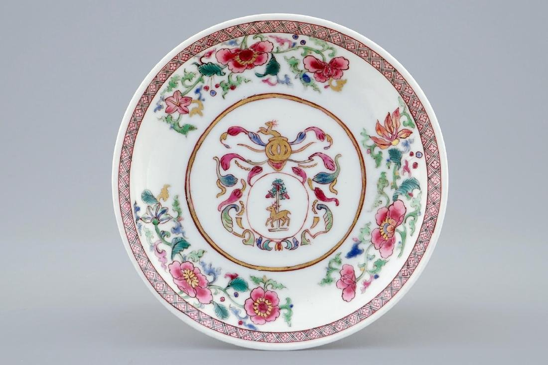 A Chinese famille rose armorial cup and saucer for the - 2