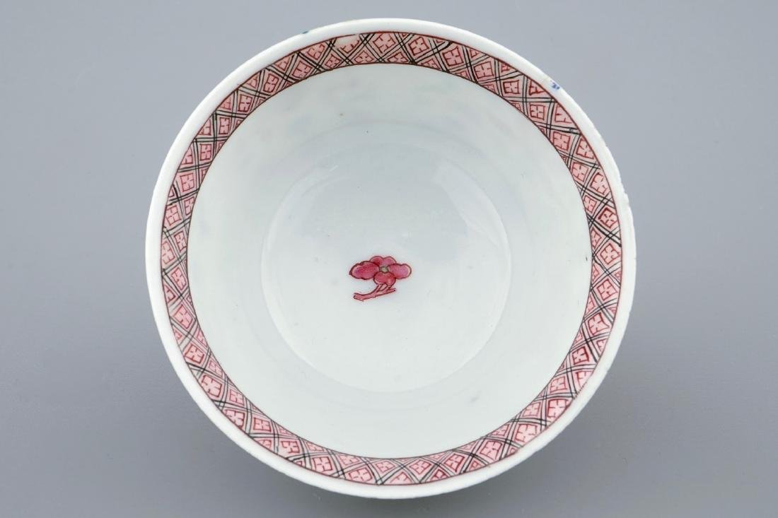 A Chinese famille rose armorial cup and saucer for the - 4
