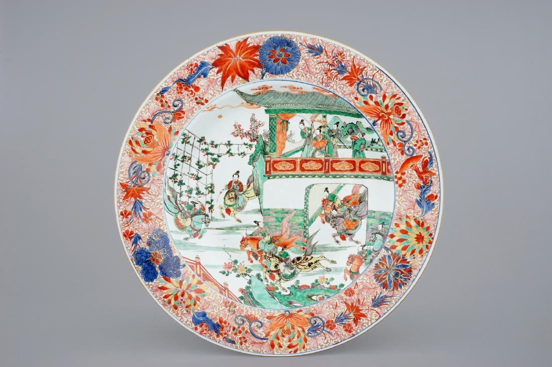 A very large Chinese verte-Imari dish with General
