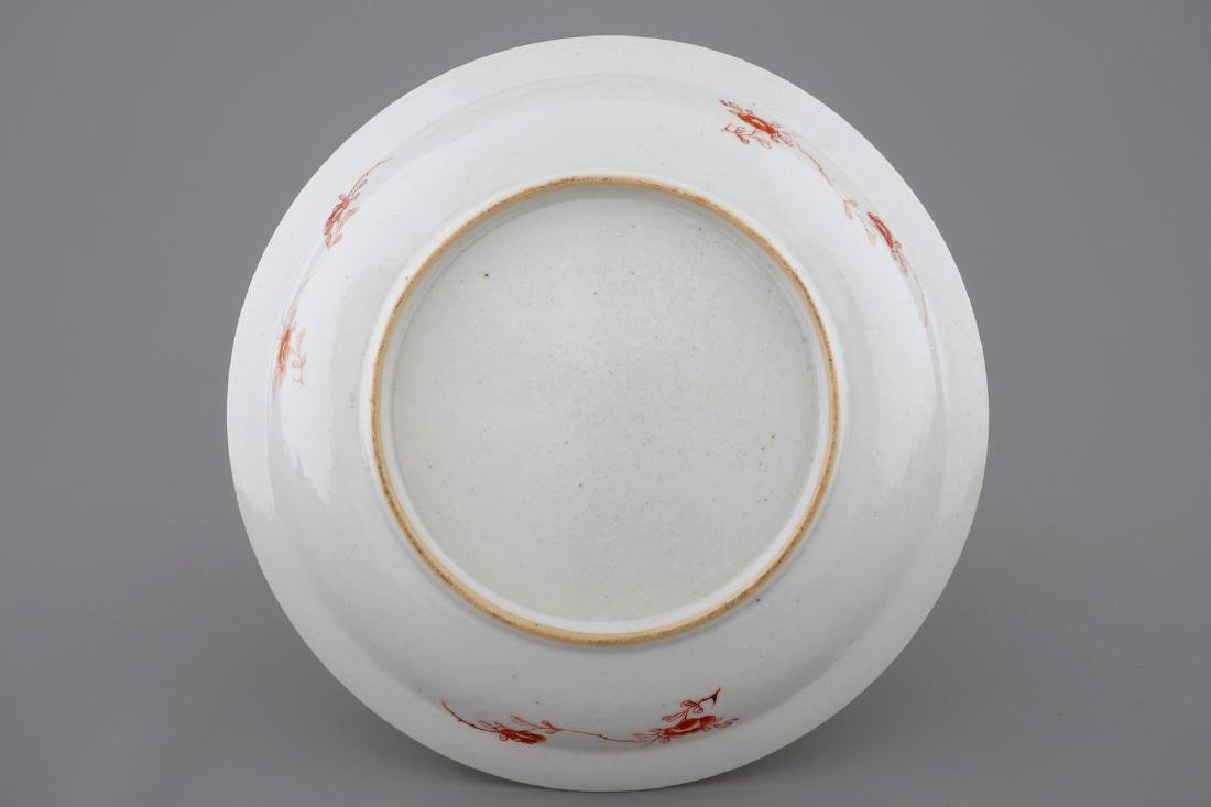 A Chinese famille rose plate with floral design, - 2