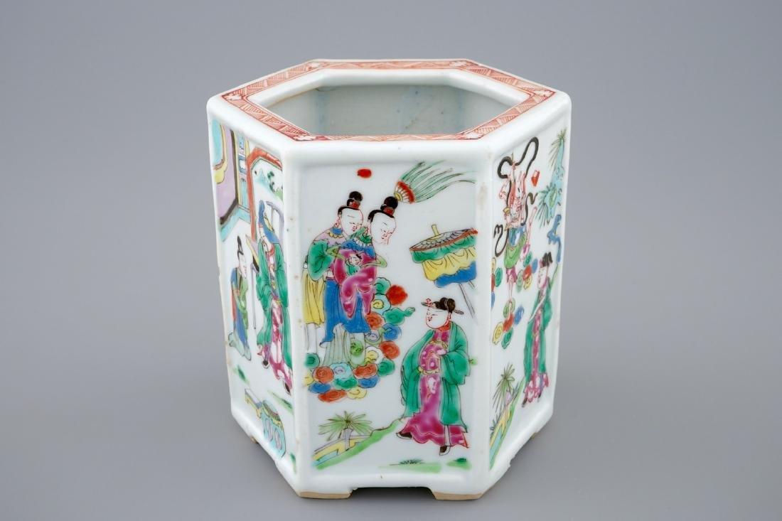 A Chinese hexagonal famille rose brush pot, Yongzheng,