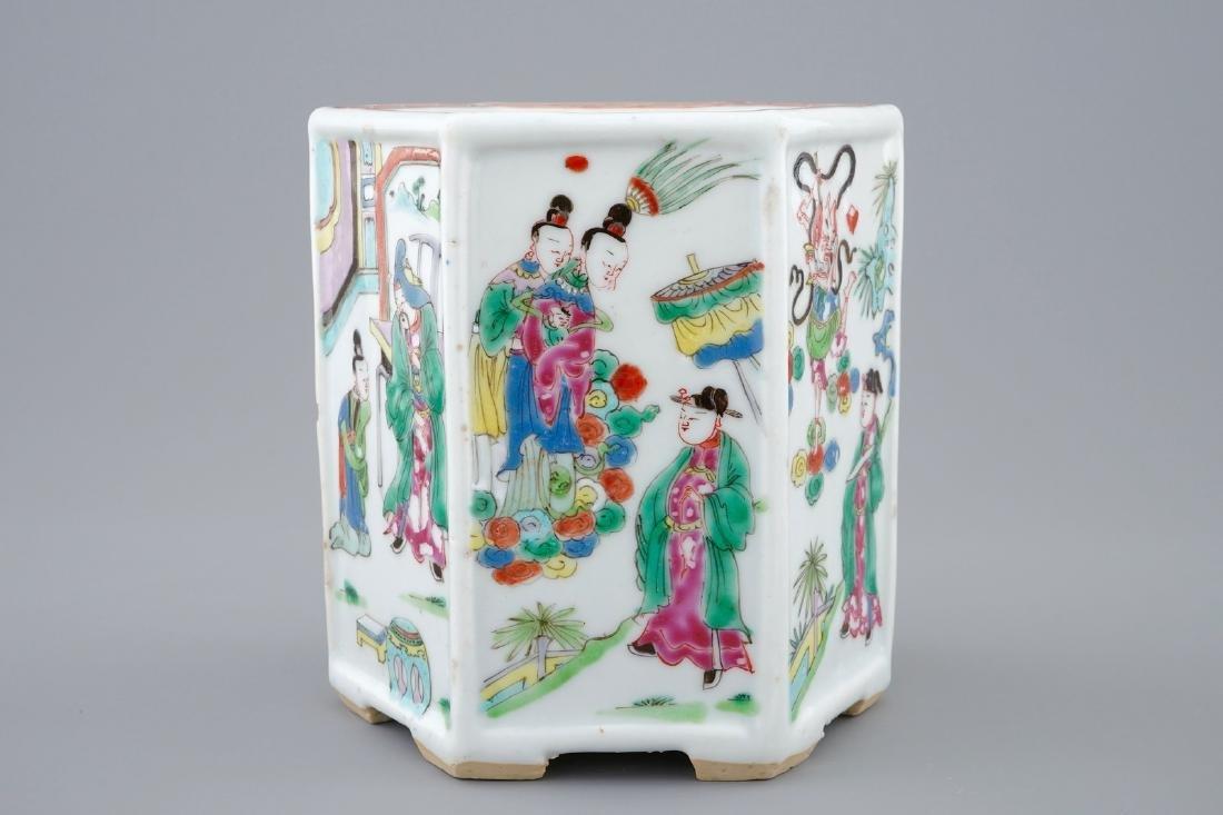 A Chinese hexagonal famille rose brush pot, Yongzheng, - 2