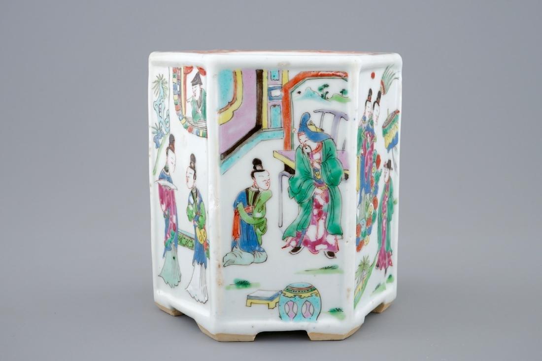 A Chinese hexagonal famille rose brush pot, Yongzheng, - 3