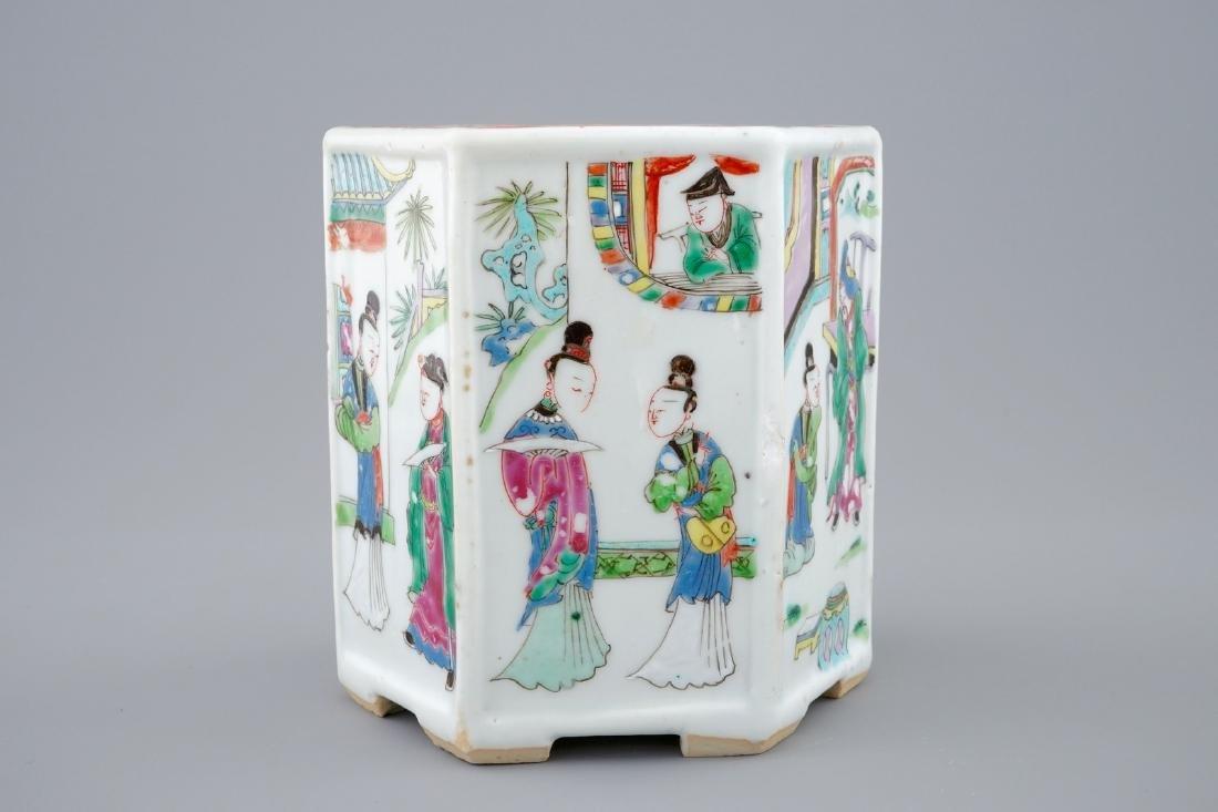 A Chinese hexagonal famille rose brush pot, Yongzheng, - 4