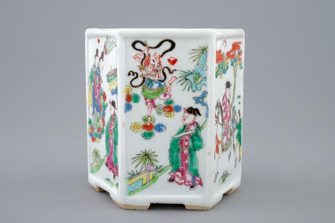 A Chinese hexagonal famille rose brush pot, Yongzheng, - 7