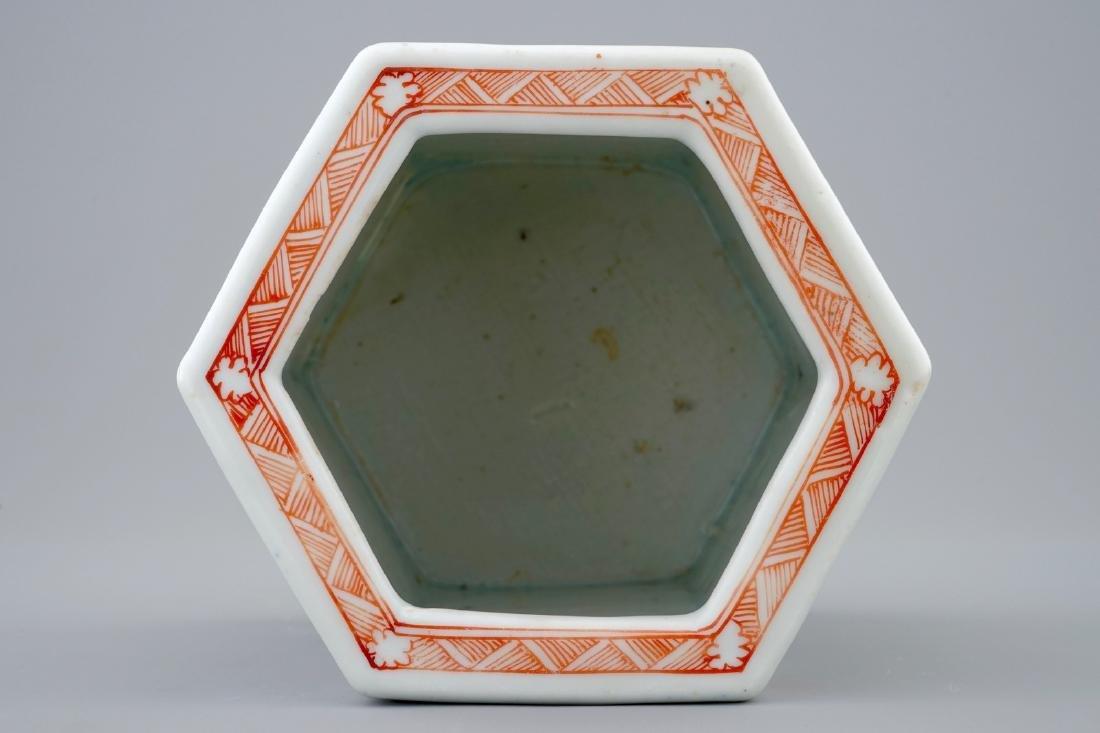 A Chinese hexagonal famille rose brush pot, Yongzheng, - 8