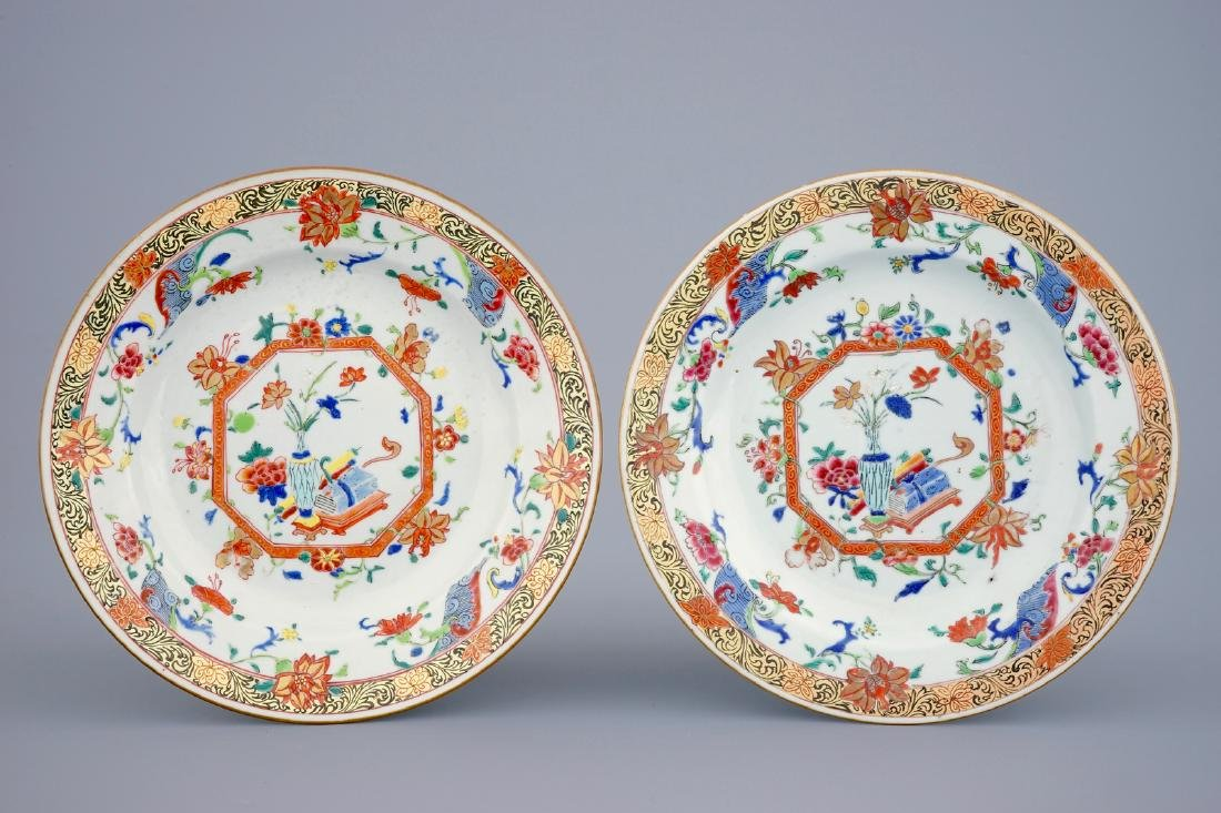 A pair of Chinese famille jaune plates,