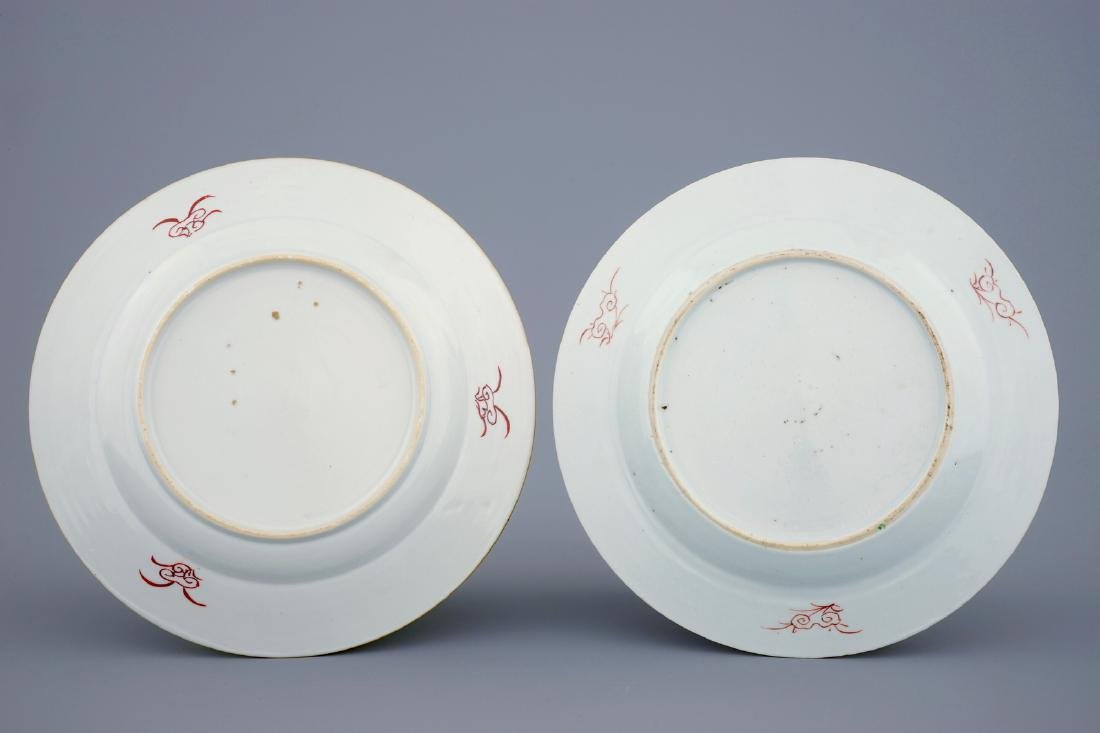A pair of Chinese famille jaune plates, - 2