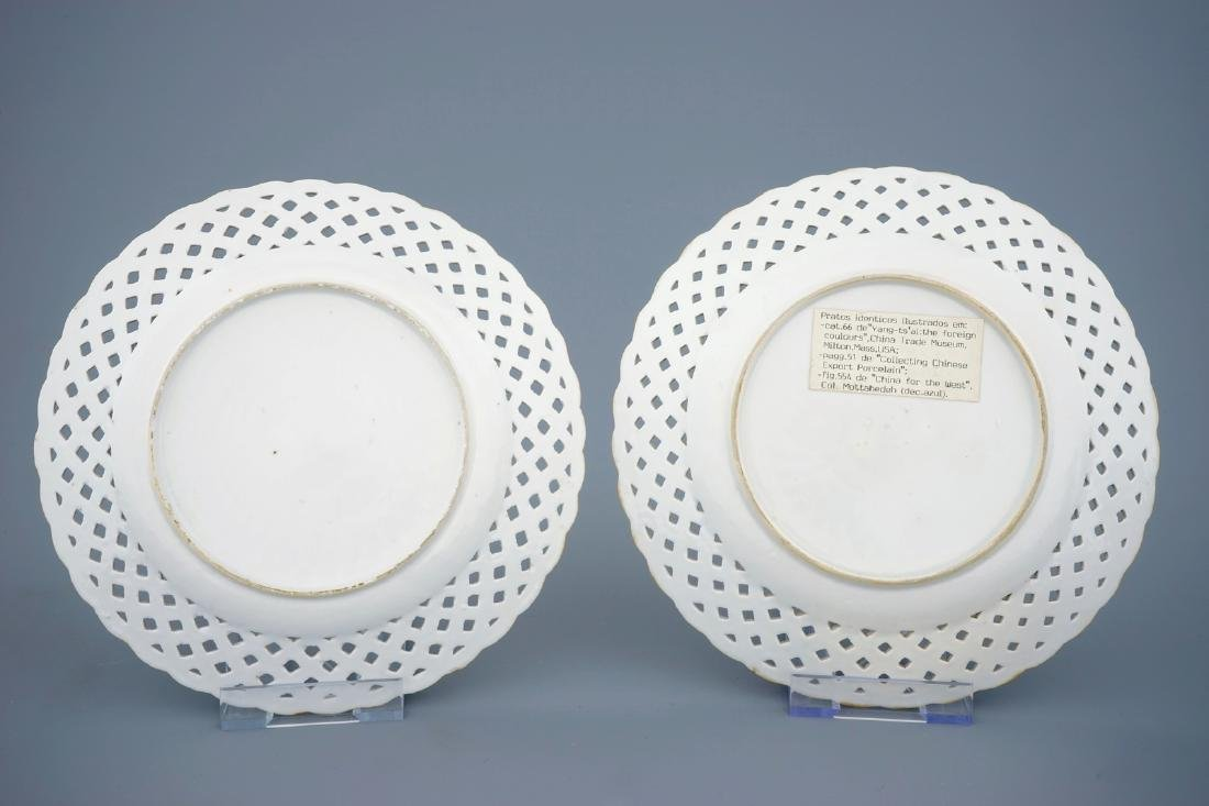 A pair of Chinese famille rose pierced border plates - 2