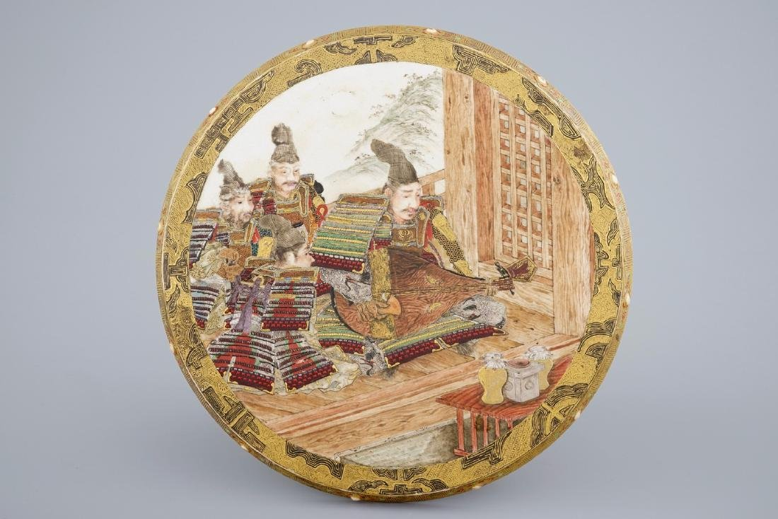 A round Japanese porcelain box and cover, Satsuma,