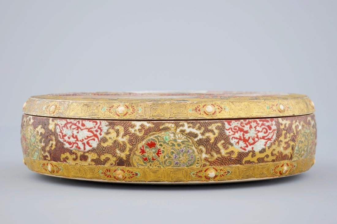 A round Japanese porcelain box and cover, Satsuma, - 3