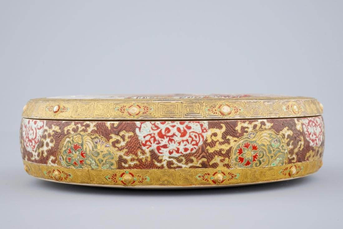A round Japanese porcelain box and cover, Satsuma, - 4