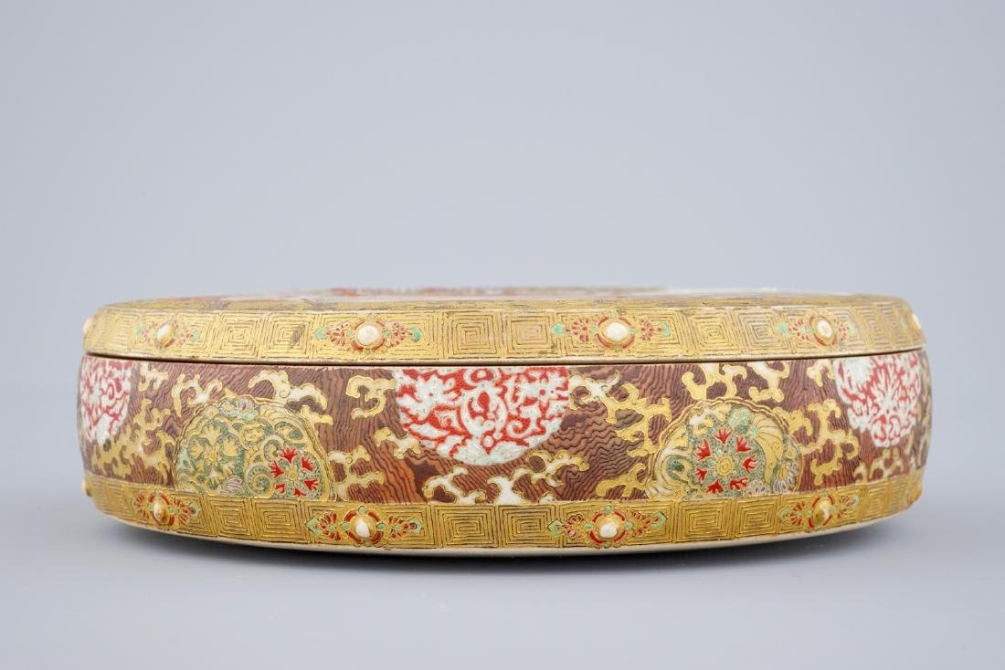 A round Japanese porcelain box and cover, Satsuma, - 6