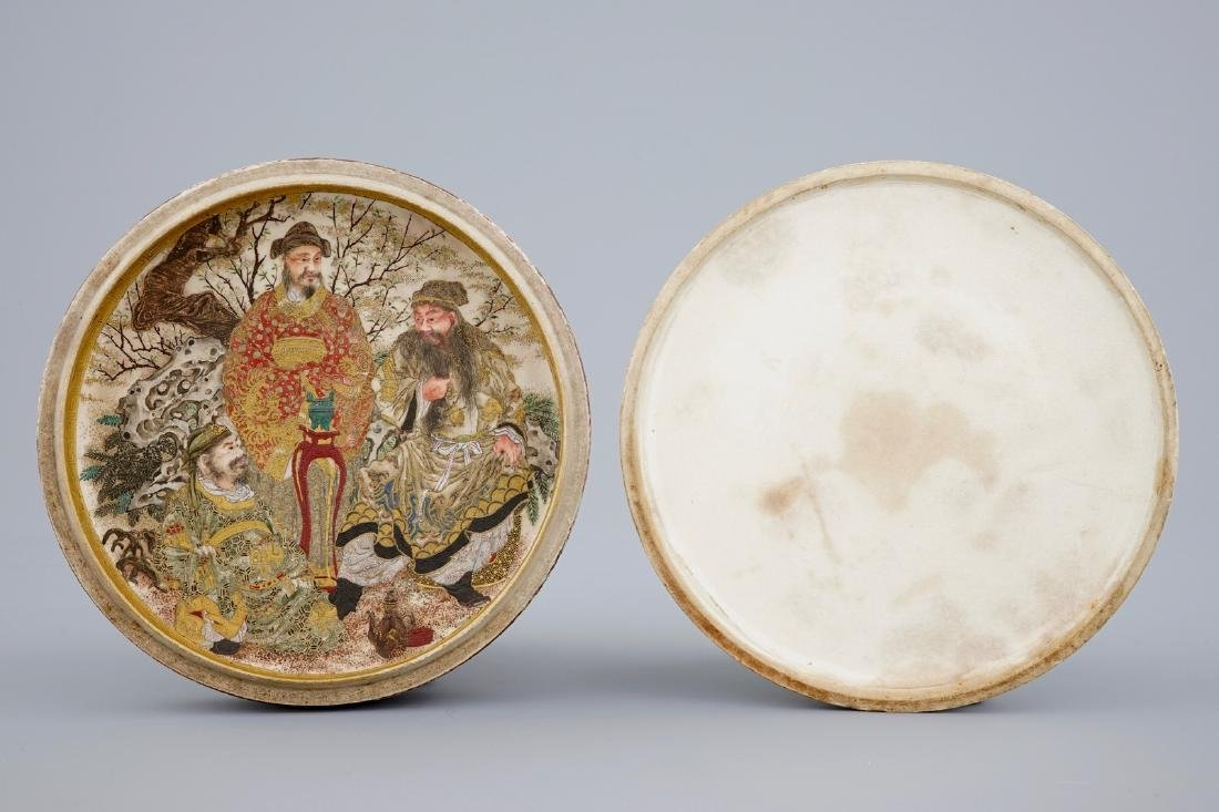 A round Japanese porcelain box and cover, Satsuma, - 7