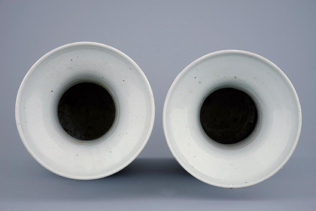 A tall pair of Chinese famille rose vases with court - 5