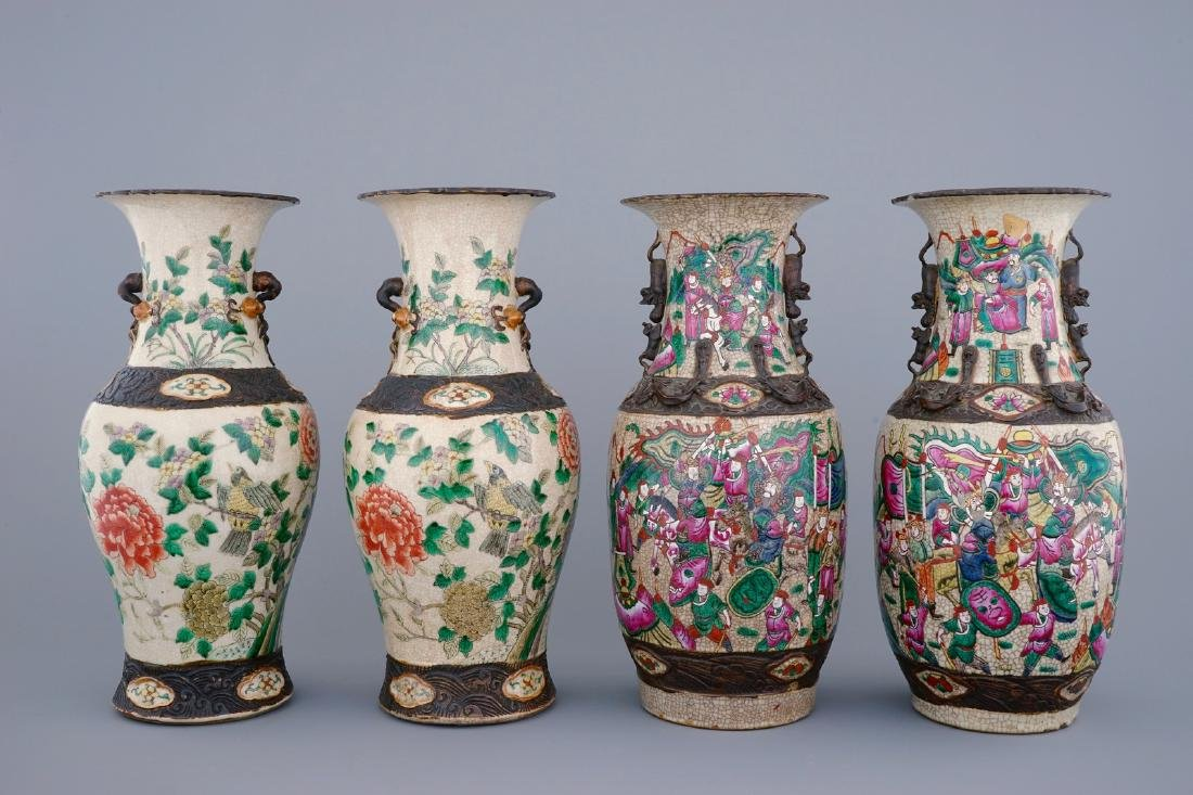 Two pairs of Chinese famille rose and verte Nanking