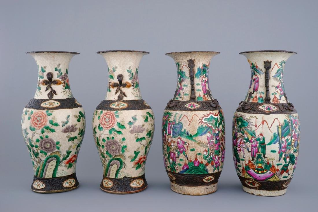 Two pairs of Chinese famille rose and verte Nanking - 2