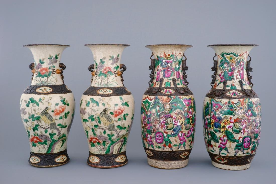 Two pairs of Chinese famille rose and verte Nanking - 3