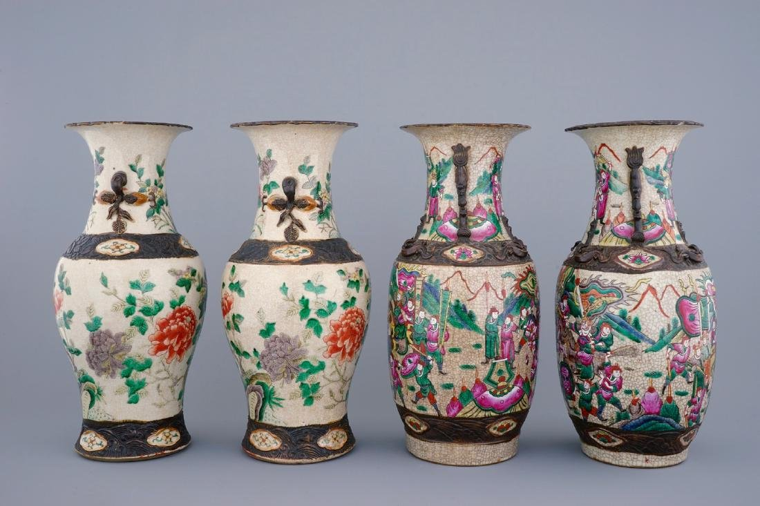 Two pairs of Chinese famille rose and verte Nanking - 4