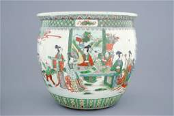 A Chinese famille verte fish bowl with figures 19th C