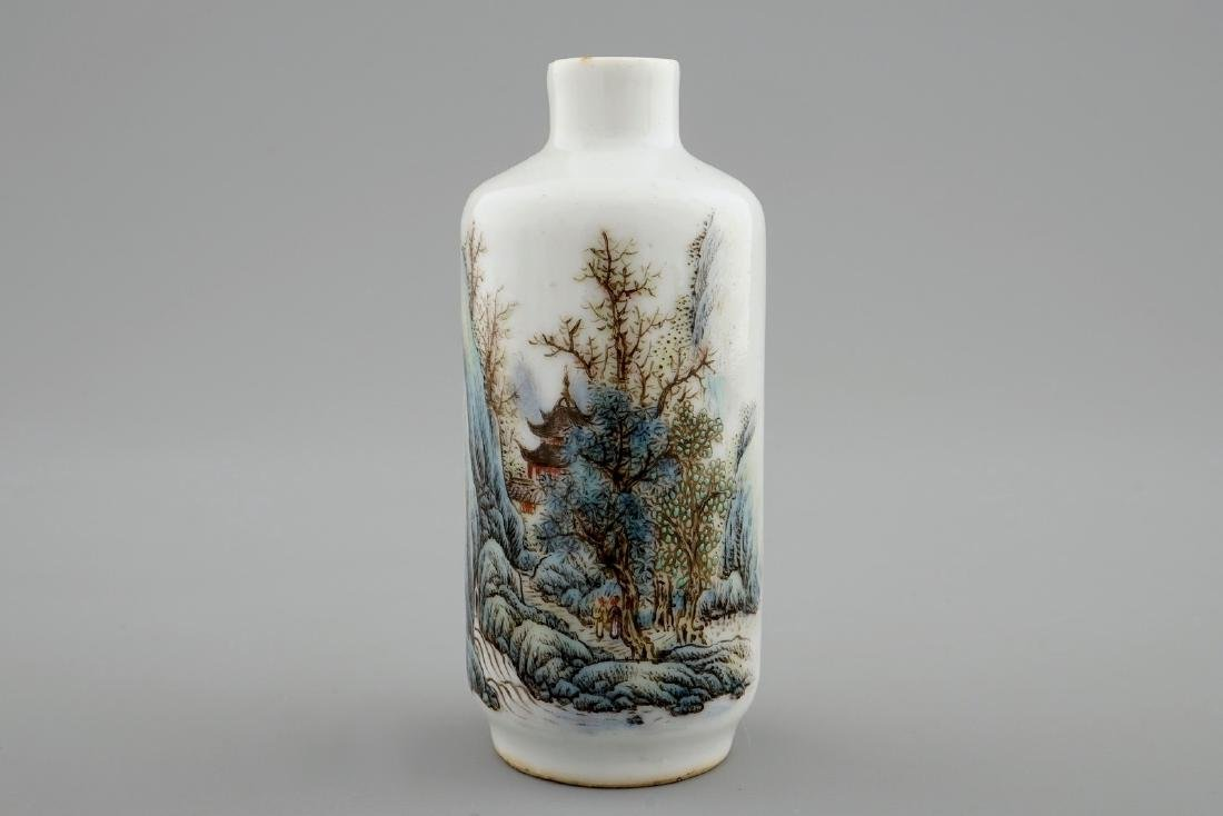 A Chinese snuff bottle with a landscape, 20th C.